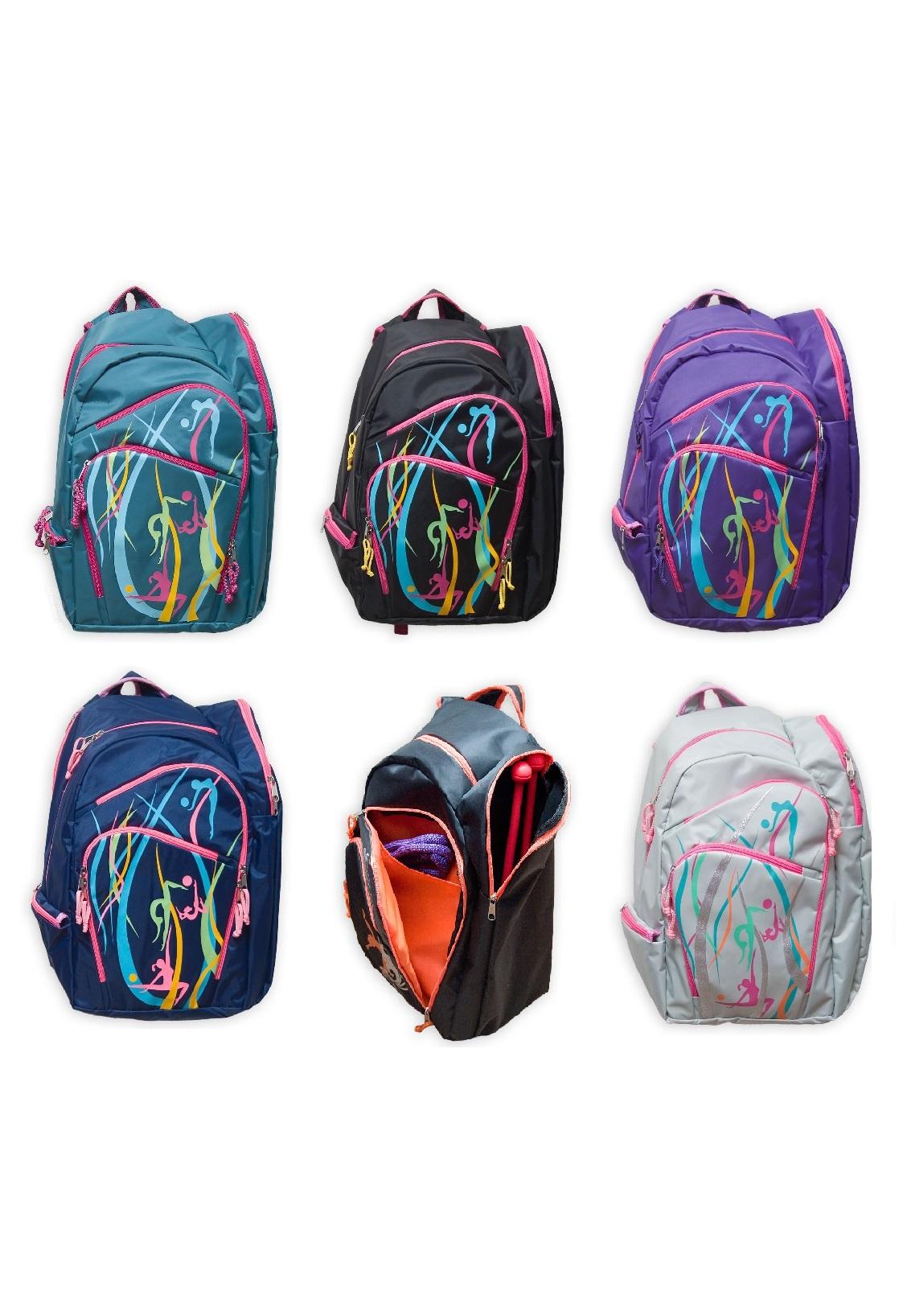 dd296a534237 Backpack for rhythmic gymnastics LEMON SPORT print Jungle, grey